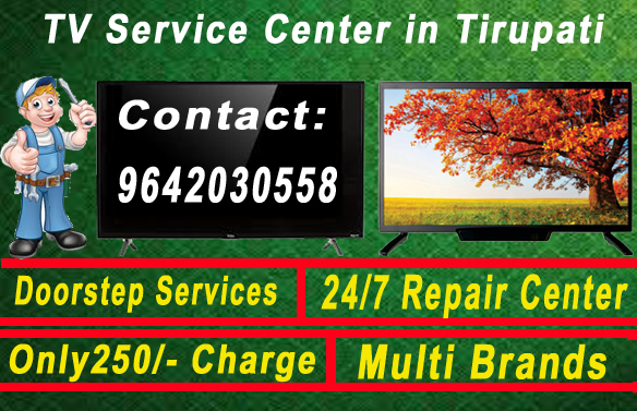 TV Service Center in Tirupati