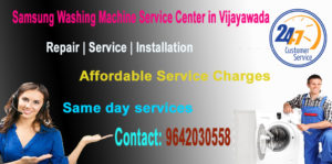 samsung washing machine service center in Vijayawada